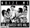 Noize MC. The Greatest Hits. Vol. 1 (CD + DVD)